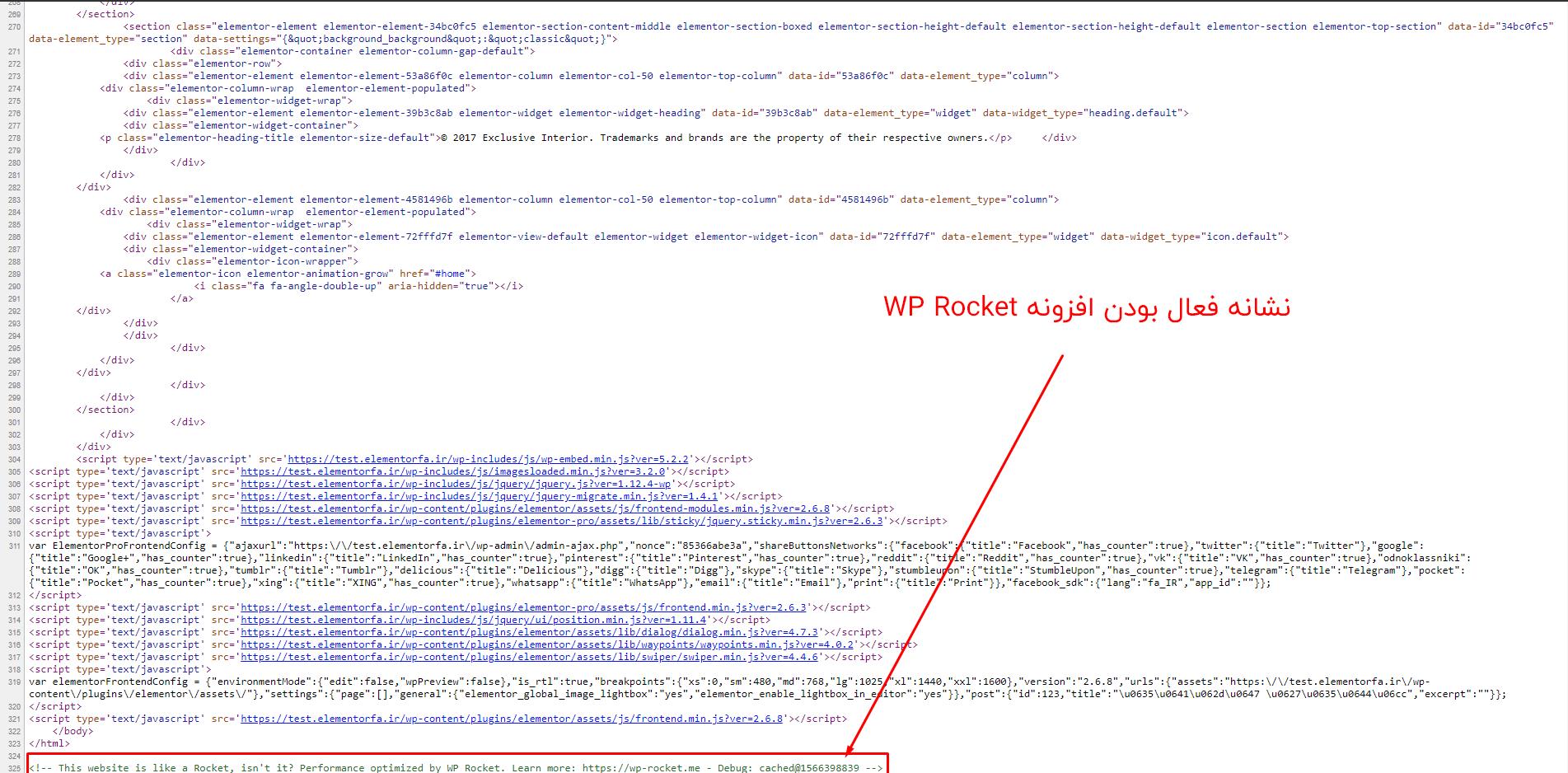 افزایش سرعت المنتور با افزونه WP Rocket