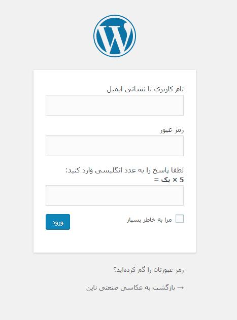 طراحی فرم login