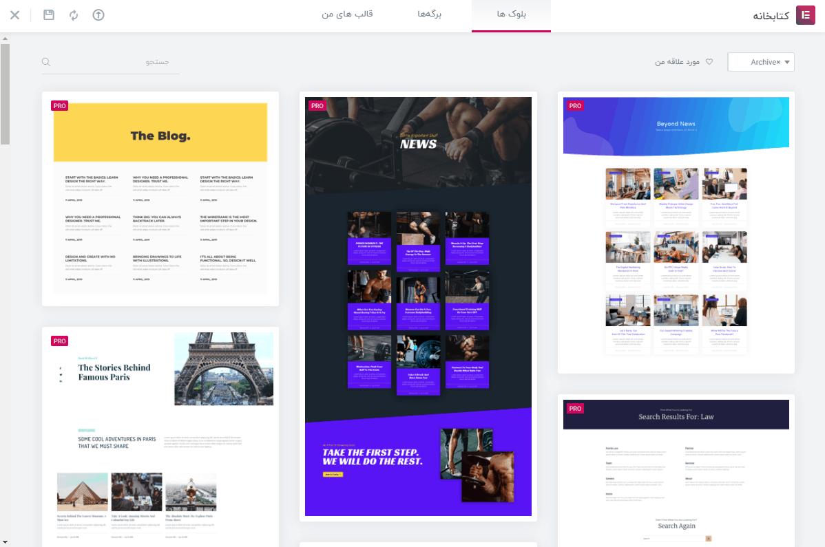 طراحی صفحه نتایج جستحو