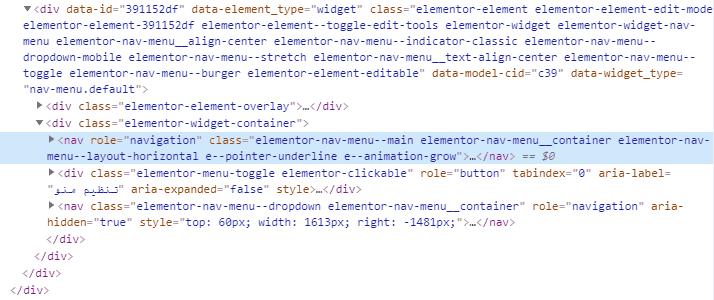 تگ های HTML در المنتور