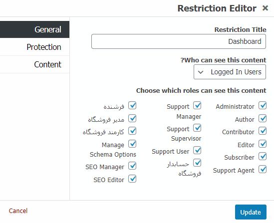 ریدایرکت کردن برگه حساب کاربری به صفحه ورود