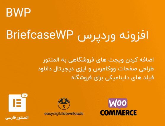 BWP-cover