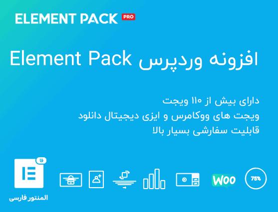 ElementPack